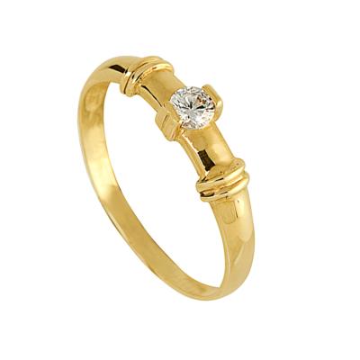 9ct Gold Saddle Dress Ring